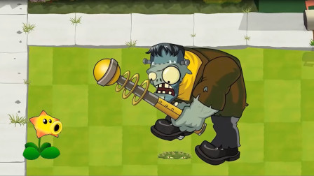 植物大战僵尸:僵尸王脚丫子被扎了,这回在嘚瑟!