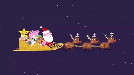 小猪佩奇:佩奇坐上圣诞老人的雪橇,简直太震惊了,在天上飞呢