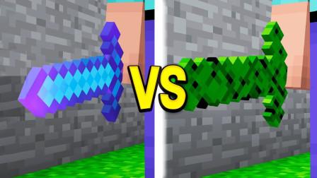 我的世界愚蠢物品02:仙人掌制作的剑,比钻石剑攻击还高?