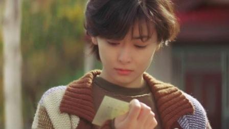 《情书》追忆似水年华,如果当初我勇敢,结局是不是不一样