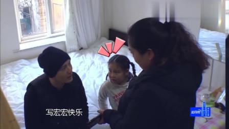 黄晓明回青岛老家,怎料小孩子们都喜欢baby