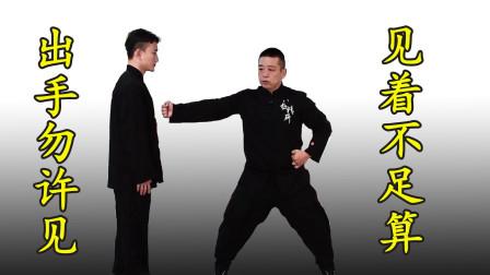 胡玉涛先生论八极拳:出手勿许见,见着不足算,这才叫好功夫
