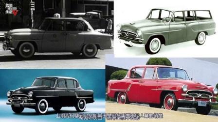 [手绘说车]全面解读丰田皇冠汽车70年传奇史(第二集)