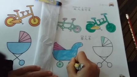 儿童简笔画042-蒙纸涂色画 婴儿车 儿童玩具 工程车 挖掘机 亲子早教 认识颜色 绘画基础