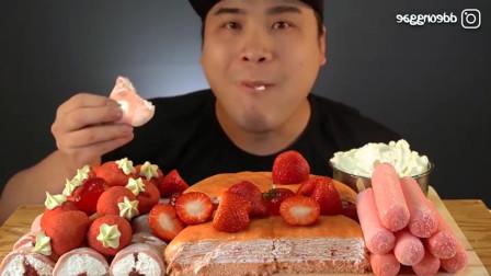 吃播:吃草莓蛋糕、冰激凌、棉花糖,这下可吃过瘾了!