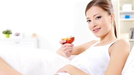 怀孕期间,这4种东西不要错过,对胎儿发育有益,还能缓解孕吐