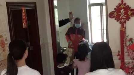护士抗疫2个月首次回家,家人列队欢迎送惊喜