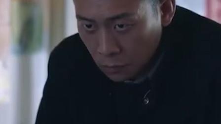 重生:秦驰发现714案件的泄露者,不愿相信真相,直呼:怎么是他?