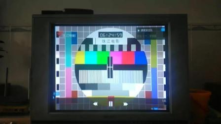 广东广播电视台珠江电影频道 节目预告 [29秒] (HD标清) 新HD