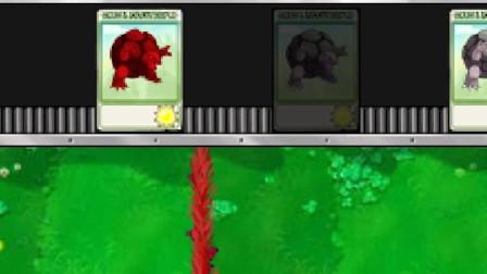 植物大战僵尸精灵宝可梦 宝可梦大战僵尸:不要靠近我啊,我可不想感染病毒!