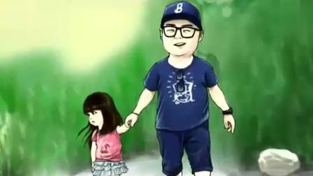 爸爸去哪儿1:第一季主题曲MV完整版 精彩画面,让人感动