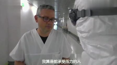"""现在的意大利医院内部画面,""""所有人从未见过的灾难"""""""