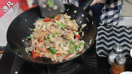 两道家常菜,让三口之家可以果腹,豆腐干炒肉和蒜蓉炒青菜