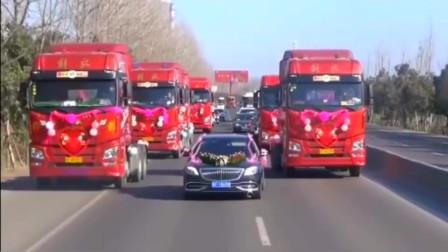 监控:河南的接亲车队,太气派了,新郎把开大货车的朋友全请来了