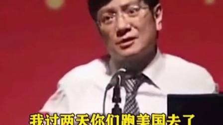 浙大教授郑强:我教了你们,你们都跑去美国了,那中国谁建设呢?