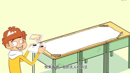 搞笑动画阿衰:扎心手机