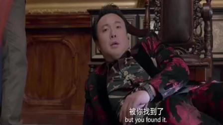 西虹市首富:王多鱼奢侈的起床,这背景音乐太洗脑,哼了一整天!