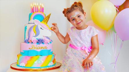 太棒了!萌宝小萝莉怎么有独角兽蛋糕?可是爸爸送她什么礼物?儿童亲子益智趣味游戏玩具故事