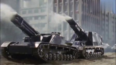 奥特曼:怪兽只能靠防卫队攻击了