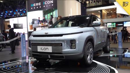 四大车型差价1.3万 吉利ICON买哪个配置最值?-30秒懂车