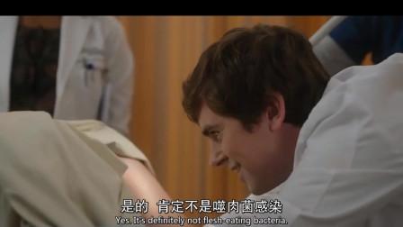良医第一季04:小姐姐患有妇科病,到医院检查很尴尬