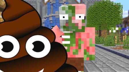 我的世界动画-怪物学院-丧尸挑战-MineCZ