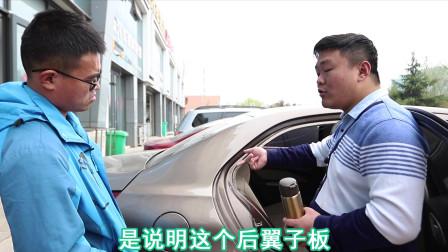 一包枸杞就搞定了小刘,帮我评估了一台有事故的车!