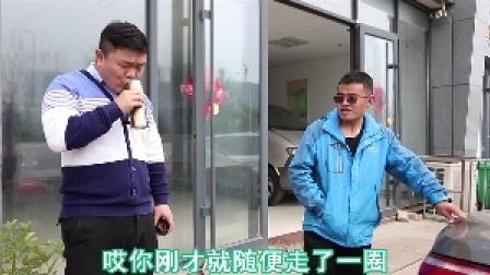 一包枸杞就搞定了小刘, 帮我评估了一台有事故的车!