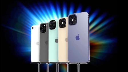 疫情之下,苹果破天荒允许员工将iPhone 12样机带回家