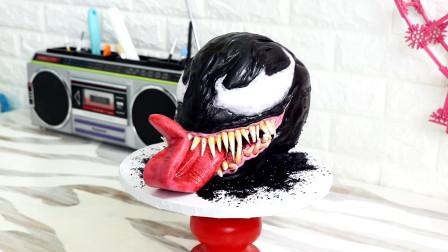 """太好玩了!国外甜品师用蛋糕复制出逼真""""毒液""""!看完你敢吃吗?"""