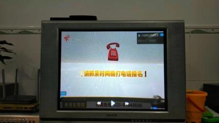 广东广播电视台珠江电影频道 稍后播出 [27秒] (HD标清) 新HD