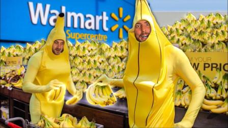 """小伙装成""""香蕉人"""",然后去超市买香蕉会怎样?结果你猜怎么着?"""