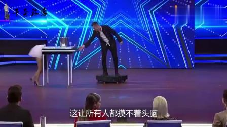 """魔术:只有""""下半身""""的女子惊现达人秀,登台瞬间,震撼全场"""