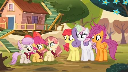 《小马画吧》新的可爱军团!