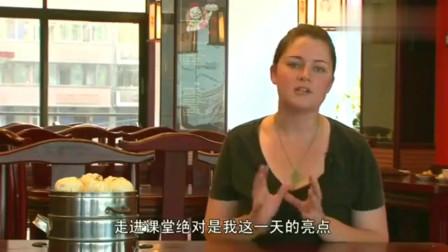 老外在中国:外国厨师来新东方参观,美女老师全程都用一把菜刀!