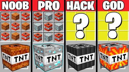 我的世界TNT01:用45个钻石制作一个钻石TNT?