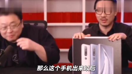 """罗永浩:罗永浩直播重头戏!老罗疯狂""""安利""""小米10,竟中途""""笑场""""?"""