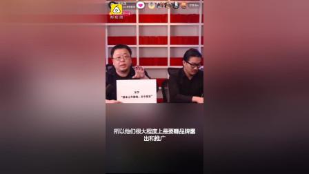 罗永浩:罗永浩直播卖货回应不赚钱:不是欺骗也不是纯忽悠