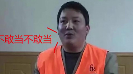 【大毒枭刘招华】国内制毒第一人,凭一己之力害惨了多个行业(下)