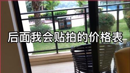 上海人在海南买房看房子,岛上的房价让人心动
