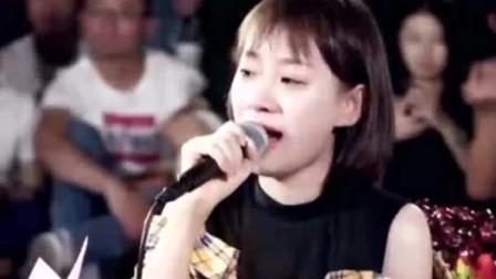 我天啊!哪个美女唱的这首《我们不一样》,开口成为绝唱