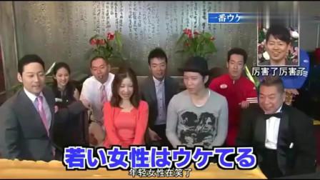 日本综艺:谐星挑战用中文表演段子,下面中国观众看的一脸懵