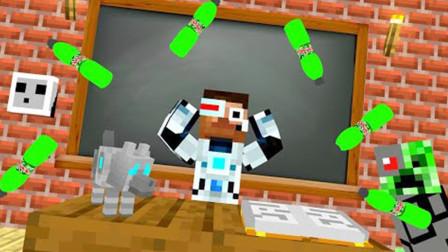 我的世界动画短片:当怪物学院怪物们变成机器人 翻转瓶挑战很简单