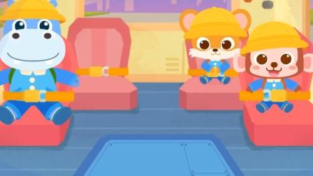 宝宝巴士趣味游戏 小朋友坐校车一定要系好安全带,保护自己安全