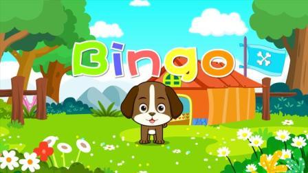 贝乐虎教你唱儿歌之经典儿歌100首《Bingo》