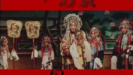 """1951年4月3日,中国戏曲研究院宣告成立,首任院长为梅兰芳。毛欣然为该院题词""""百花齐放推陈出新"""""""