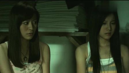 杨丞琳主演《童眼》泰国怪异旅馆内,男子被鬼纠缠
