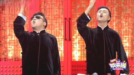 欢乐送:山西新说唱?弓瑞耿麟爆笑宣传山西好风光,节奏感太棒了