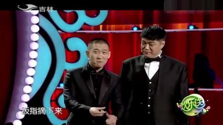 欢乐送:刘云天爸爸不盘文玩盘棺材?刘云天听完:这是在玩命啊