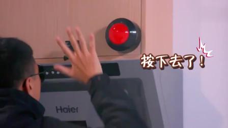 极限挑战:孙红雷自作自受,反而遭受暴风粉末攻击,张艺兴吓到傻了